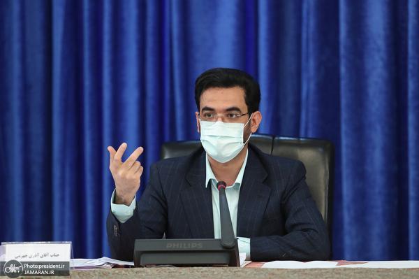 آذری جهرمی: همکاری ایران و چین به محدودیت اینترنت منجر نمی گردد