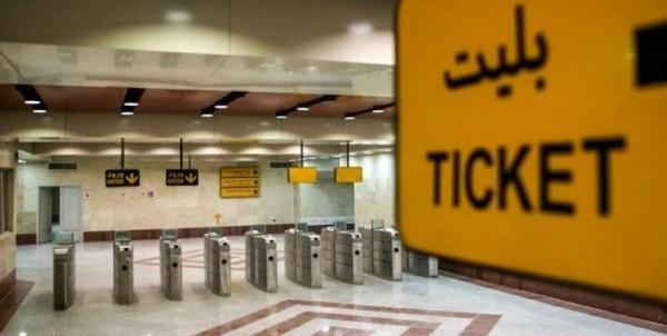 کرایه های حمل و نقل عمومی از امروز در تهران گران شد