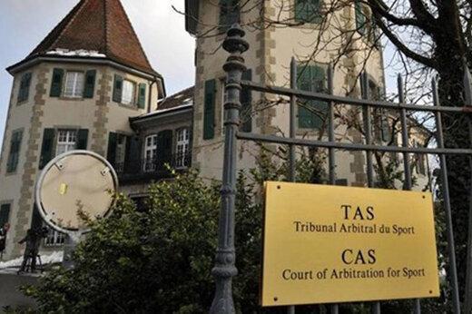 باز شدن پرونده شکایت دوباره ایران از فدراسیون جهانی جودو در دادگاه CAS