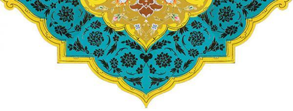 غزل شماره 297 حافظ: زبان خامه ندارد سر بیان فراق