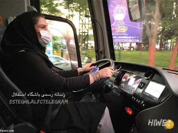استقلال با راننده اتوبوس خانم به شمال رفت